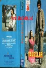 Yadeller (1978) afişi