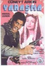 Yanaşma (1973) afişi