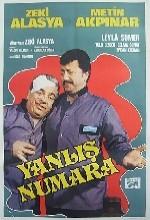 Yanlış Numara (1985) afişi