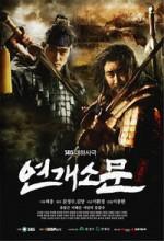 Yeon Gae Somun