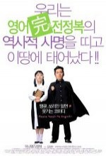 Yeongeo Wanjeonjeongbok (2003) afişi