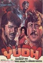 Yudh (1985) afişi