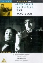 Yüz (1958) afişi