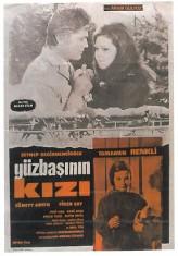 Yüzbaşının Kızı (1968) afişi