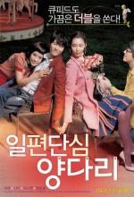 Zig Zag Love (2009) afişi