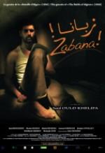 Zabana! (2012) afişi