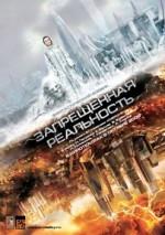 Öncü (2009) afişi