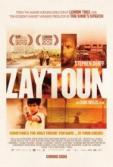 Zeytin (2012) afişi