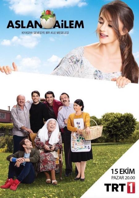 ასლანის ოჯახი / Aslan Ailem