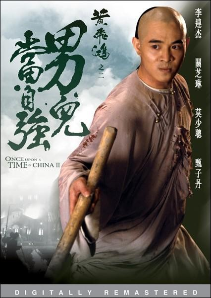 Bir Zamanlar Çin'de 2