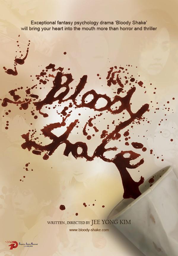 Bloody Shake