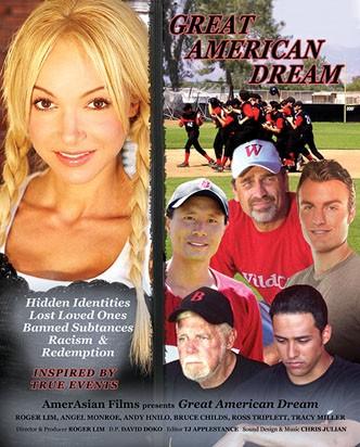 Büyük Amerikan Rüyası
