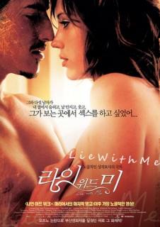 Benimle Ol (2005) afişi
