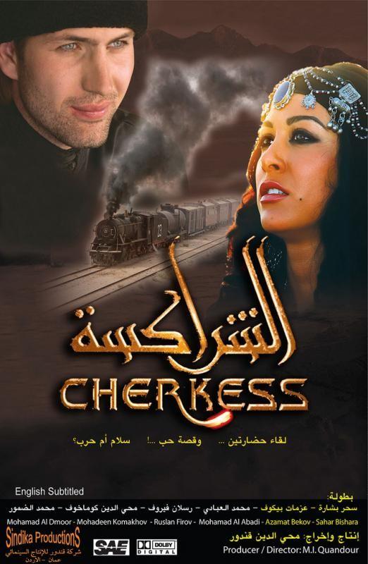 Cherkess