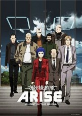 Ghost in the Shell Arise : Border 1 - Ghost Pain