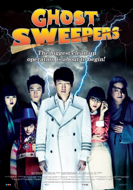 Ghost Sweepers (2012) afişi