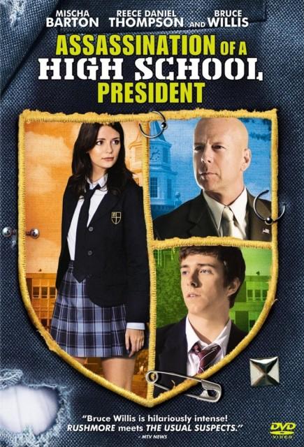 Lise Ateşi (2008) afişi