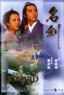Ming Jian  (ı)