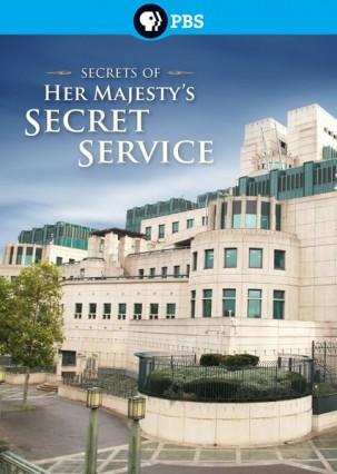 Majestelerinin Gizli Servisinin Gizledikleri (2014) afişi