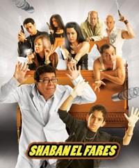 Shaban El Fares