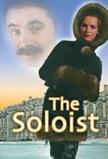 Solistat