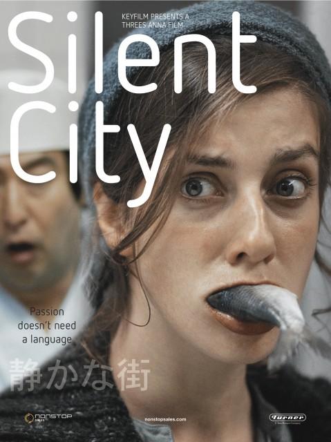 Sessiz Şehir
