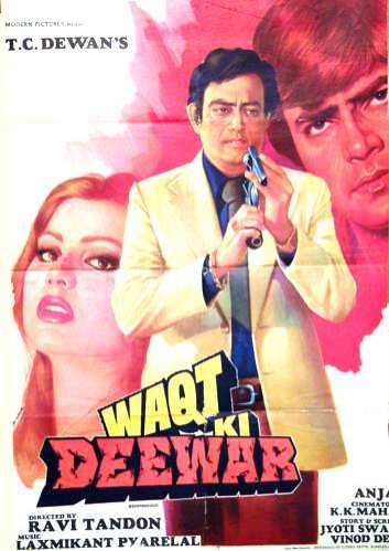 Waqt Ki Deewar