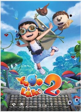 Yugo ve Lala 2