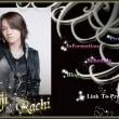 Shinji Rachi