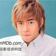 Tien You Chui