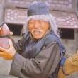 Siu Tien Yuen