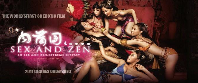 Erotik Film Her Zaman İş Yapar!