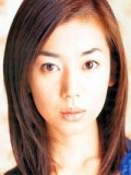 Kotomi Kyono profil resmi