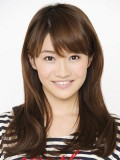 Ai Takabe profil resmi