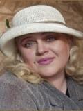 Elena Garibina profil resmi