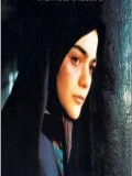 Fatemeh Naghavi profil resmi