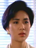 Maggie Cheung Ho Yee profil resmi