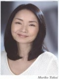 Mariko Takai