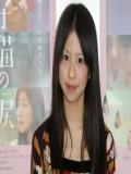 Nanami Fujimoto profil resmi