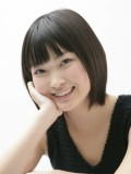 Rio Kanno profil resmi