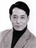 Shirô Namiki