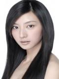 Tang Yi Fei profil resmi