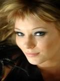 Veronica Sywak profil resmi