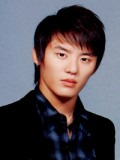 Xiah profil resmi