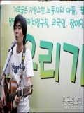Yeong-seok Yeon profil resmi
