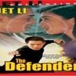 The Defender Resimleri