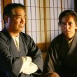 Hanjiro Resimleri