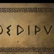 Oedipus Resimleri