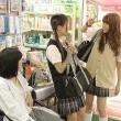 Hi! Otsuka Drugstore Resimleri