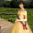 Prenses Koruma Programı Resimleri